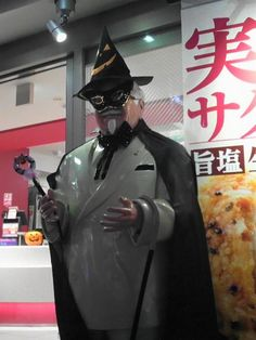 Halloween at KFC in Japan!