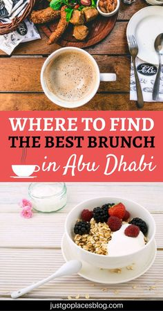Is Brunch in the Clouds at the St. Regis Hotel in Abu Dhabi the best brunch in Abu Dhabi? We thinks so: discover why. | Brunch Abu Dhabi | Abu Dhabi luxury travel | Abu Dhabi travel guide | Abu Dhabi things to do - via @justgoplaces