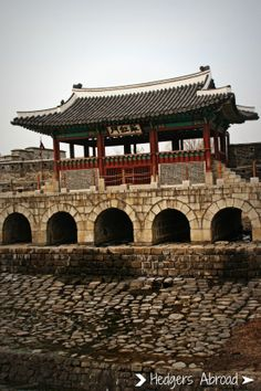 The floodgate of the Suwon Hwaseong Fortress