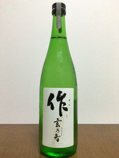 【日本酒】作 玄乃智 純米