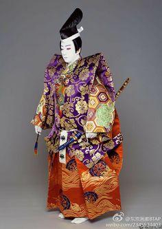 Tamasaburo Bando, Kabuki actor, Japan