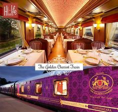Ensure a great ride in The Golden Chariot Train. Offering tours to the most prominent destinations in India's Southern region, the award winning luxury train promises a unique travel experience.