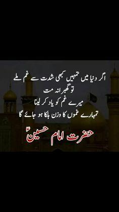 Labbaik Ya Hussain a. Hazrat Ali Sayings, Imam Ali Quotes, Hadith Quotes, Muslim Quotes, Religious Quotes, Urdu Quotes, Imam Hussain Poetry, Imam Hussain Karbala, Islamic Phrases