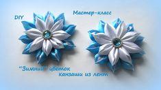 """""""Зимний""""  цветок из лент. Воздушный острый лепесток / DIY Kanzashi"""