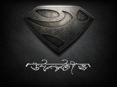 I am Jordan-Ko (Jordan of the house of KO). Join your own Kryptonian House with the #ManOfSteel glyph creator http://glyphcreator.manofsteel.com/