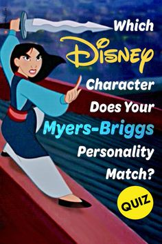 Which Disney character is your Myers-Briggs Personality equivalent? Take this test and find out who you're most like! #disney #disneyquiz #MyersBriggs #disneypersonalityquiz #whoareyou