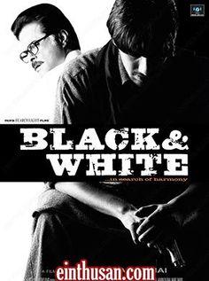 Black And White Hindi Movie Online - Anil Kapoor, Anurag Sinha, Shefali Shah and Aditi Sharma. Directed by Subhash Ghai. Music by Sukhwinder Singh. 2008 ENGLISH SUBTITLE
