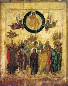 Спасовдень – Вознесение Господне