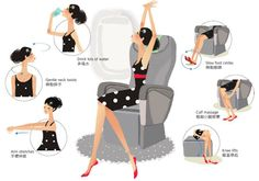 Sitting for hours on a long cramped flight takes a toll on our bodies. We're stiff and sometimes in pain. We've already covered some tips to massage your muscles during a flight with a tennis ball or support your back with a beach ball. Even without these carry-ons, you can still get a good stretch.