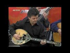 Giannis Kalatzis - Kyra Giorgena (1970) - YouTube France, Ancient Greece, Music Songs, Opera, Greek, Memories, History, My Love, Words