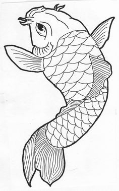 Comments Off on Simple Draw Koi Fish Tattoo Design