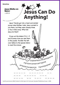 1000 Images About Bible On Pinterest King Josiah Jonah