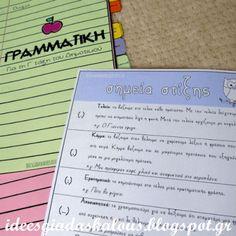 Ιδέες για δασκάλους:Γραμματική ευρετήριο για τη Γ' Δημοτικού!