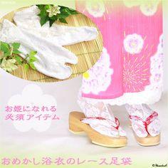 Lace tabi socks!