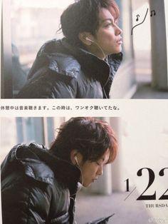 Takeru Satoh 2015 calendar