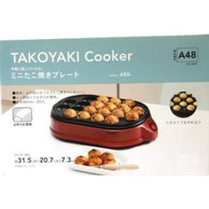 Takoyaki Electric Cooker
