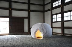 Shi-An | Kyoto | Japan | Small Spaces 2016 | WAN Awards