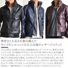 PUレザースタンドリブライダースジャケット マットな質感で深みのある大人を演出 | ジャケット/アウター | | メンズファッションinfoabso通販