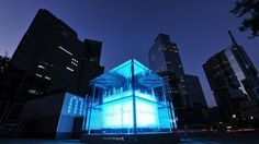 """Comprised of 576 clear LED poles that move up and down, this 36-square-meter matrix, named """"Brilliant Cube,"""" continuously flashes hypnotic, colorful patterns and images in one of the most crowded -- and now famous -- areas of Seoul."""