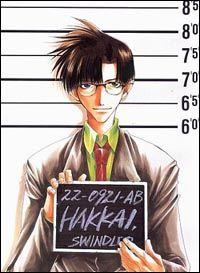 Cho Hakkai Character Profile - Gensomaden Saiyuki
