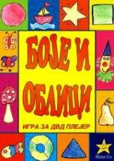 Games and multimedia: Boje i oblici