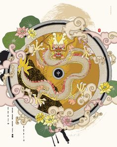 Yellow Dragon of the Center © Thoth Adan · Art Print · One of the five celestial animals of Taoist cosmology used in Feng Shui.