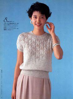Knitting Paterns, Knitting Wool, Vintage Knitting, Knitting Designs, Knitting Stitches, Knitting Help, Summer Knitting, Crochet Fashion, Crochet Clothes