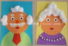 Grandparents Day Preschool, Preschool Family Theme, Grandparents Day Cards, Preschool Crafts, Craft Projects For Kids, Paper Crafts For Kids, School Projects, School Ideas, 100th Day Of School Crafts