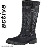 Catina Tex black synthetic/fabric boot with a Duo-Tex (water resistant) lining.