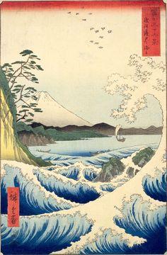 『富士三十六景』より「駿河薩夕之海上」歌川広重 画(1859年)