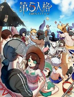 Identity V The sea~ Shao Jun, V Chibi, Female Dancers, Lion Dog, V Cute, V Games, Identity Art, Slayer Anime, Kawaii Anime
