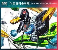 Comic Books, Comics, Cover, Perspective, Design, Perspective Photography, Cartoons, Cartoons