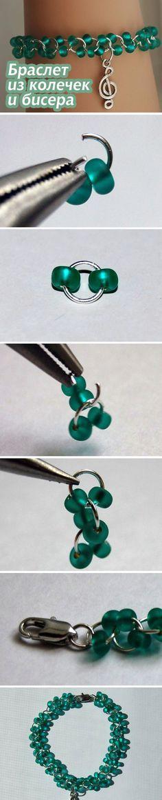 Мастерим браслет из соединительных колечек и бисера | Pics are easy enough to follow.
