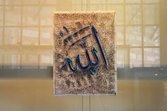 Allah Panosu
