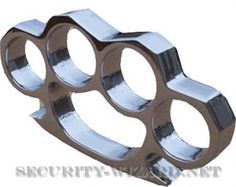 Chrome Plated Brass Knuckles,,, Belt Buckle