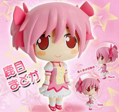 53 Best Fan Art Cosplay Figures Homucifer Madoka