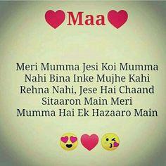 Mamma love u