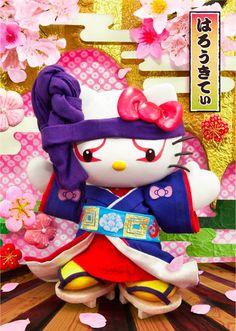 Hello Kitty KABUKI 3D Lenticular Greeting Card / 3D Postcard #Sanrio #KabukiKimonoJapan #Birthday