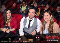 أول عرض لفيلم شم النسيم  زنقة ستات  لحسن الرداد وإيمي سمير وأيتن عامر