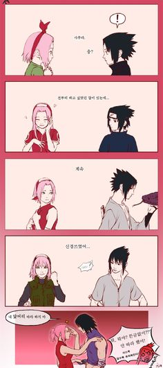 Started as strangers to friends , became enemies and returned as friends and at the end became a happy couple :) | Sasuke X Sakura