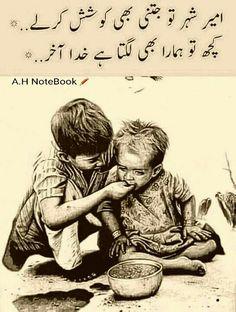 Ameer sheher to jitni bhi koshish karle; kuch to humara bhi lagta hai Khuda aakhir