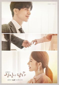 Yoo In Na and Lee Dong Wook are Classic K-drama Opposites Attract in Posters and Promos for Touch Your Heart Korean Drama Online, New Korean Drama, Korean Drama Romance, Korean Drama Movies, Korean Dramas, Korean Idols, Lee Dong Wook, Lee Joon, Goblin