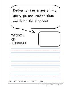 justinian essay