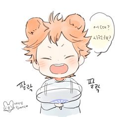 """#hinatashoyo """"How is it? Have you cooled down?"""""""