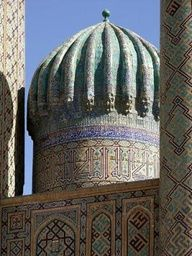 Samarkand, Uzbekistan -1984