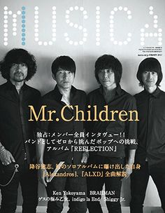 Japan, Children, Movies, Movie Posters, Instagram, Musica, Young Children, Boys, Films