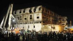 ATC to indict Baldia factory fire accused on September 25 | Pakistan - https://www.pakistantalkshow.com/atc-to-indict-baldia-factory-fire-accused-on-september-25-pakistan/ - https://i0.wp.com/www.geo.tv/assets/uploads/updates/2017-09-11/157645_3389525_updates.jpg?w=640&ssl=1