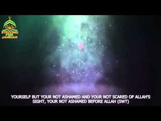 """""""The Watchful"""" Allah Sees Youᴴᴰ - YouTube"""