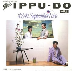 Ippu-do - Sumire September Love