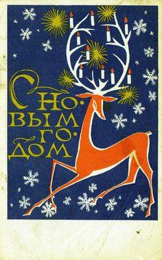 1968, Автор: Ветроградов Е., Изд-во: Советский художник...
